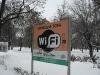Зона wi fi в парке Заимов